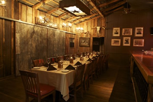 YO Steakhouse: Dallas Private Dining - The Longhorm Lounge