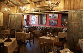 Private Dining Dallas Texas